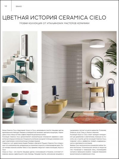 DOM Interior<br />Dicembre 2020