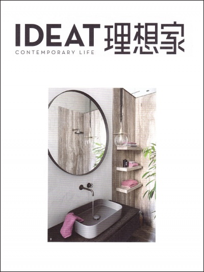 IDEAT China<br />Aprile 2021