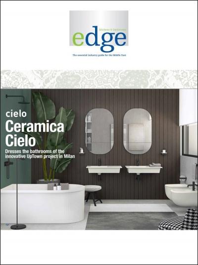 Edge Kitchens and bathrooms<br />Ноябрь  январь 2021