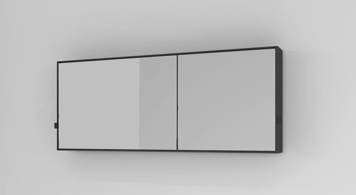 Simple Box mirror